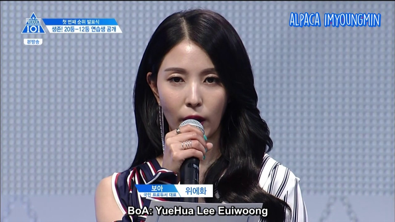 ENG] Produce 101 Season 2 EP 5 | Rank 20 - 15 - YouTube