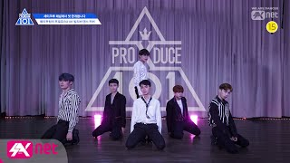 PRODUCE X 101 ♬Believer 늑대소년 @댄스_포지션 평가  | DANCE COVER BY SAYCREW FROM INDONESIA