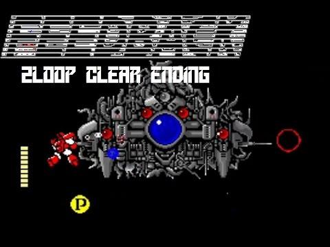 FEEDBACK  2Loop Clear ending(フィードバック 二周目クリア エンディング有り)