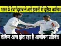 ind vs sa history :South Africa was afraid of this indian fast bowler but today is lifting life ban,