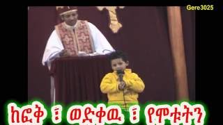 Amazing prayer by a 4 years old child