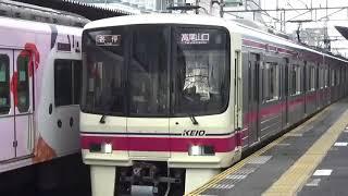 京王8000系8722F 千歳烏山駅発車