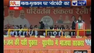 Rahul Gandhi:PM Narendra Modi