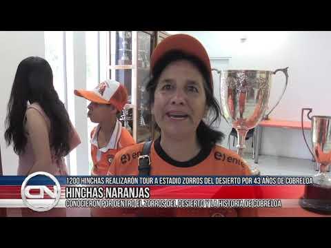 08 Ene 2020 Visitas Guiadas Al Estadio Zorros Del Desierto Por Aniversario Cobreloa