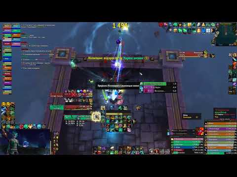 Depo vs Stormwall Blockade Mythic - Brewmaster | Депо vs Штормовая блокада Мифик - Хмелевар
