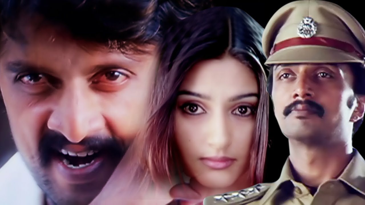 Veer Madakari Iss Sadi Ka | Full Movie | Sudeep | Ragini ...