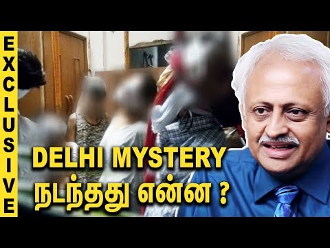 DELHI Family Mystery - நடந்தது என்ன ? Psychiatrist DR Rangarajan reveals the Suicidal Packed