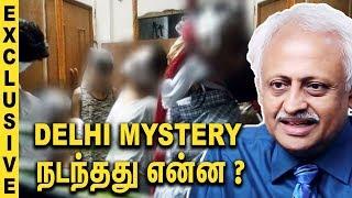 Psychiatrist DR Rangarajan reveals the Suicidal Packed