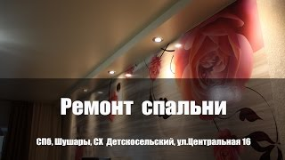 видео натяжные потолки Шушары