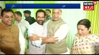 Rajnath Singh Visits Mukhtar Abbas Naqvi's Residence To Offer Eid Wishes