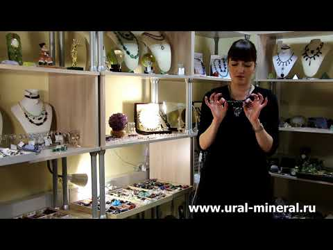 Браслеты из натуральных камней и минералов