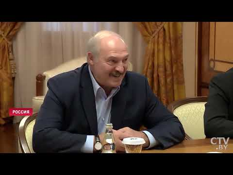 Визит в Сочи – 2020 / Лукашенко и Путин на переговорах / Проблемы Беларуси и России