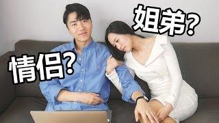 【200K订阅Q&A】肌肉山山问答:和松松到底什么关系?! 200K Subscriber Thank You