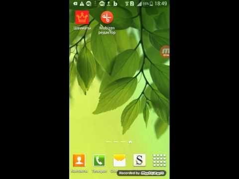 Как установить обои на телефон,планшет:)