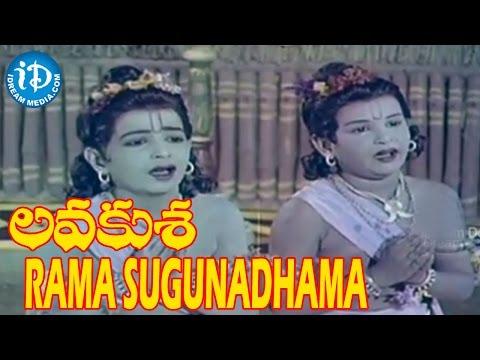 Rama Sugunadhama Video Song - Lava Kusa Movie | NT Rama Rao | Anjali Devi | Sobhan Babu