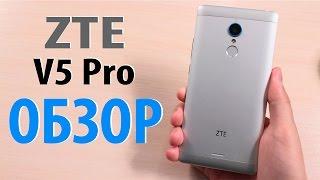 zTE V5 Pro Обзор