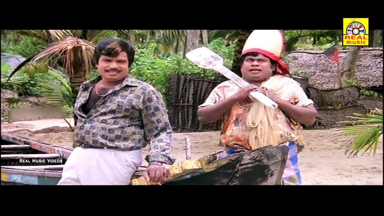 மீண்டும் மீண்டும் பார்க்க தூண்டும்! Goundamani Senthil Rare Comedy Collection # Tamil Funny Videos