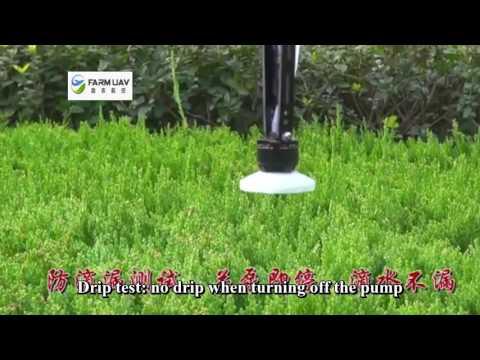 Aerial spraying--nozzle test--Farm UAV