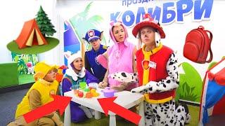 Аниматоры Щенячий патруль Елены Обуховой отправились в поход