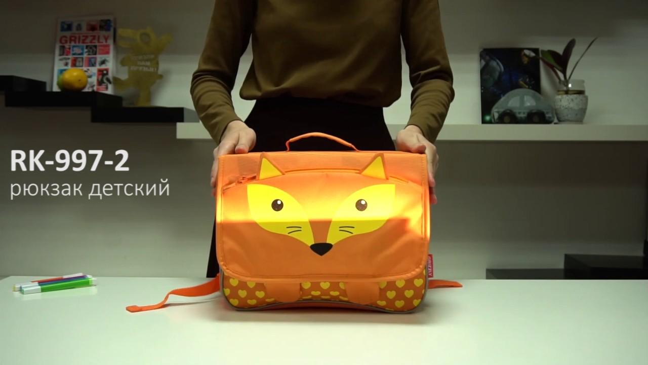 f50699dcc10d Интернет-магазин рюкзаков и сумок в Москве. Доставка по РФ.