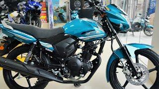 2019 Yamaha Saluto 125 UBS || How UBS works|| Negatives|| Mileage|| Price|| SNC Yamaha