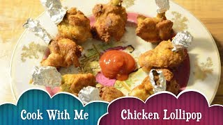Fried chicken #lollipop   How to make chicken lollipop in easy and quick way