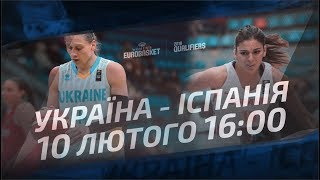 Promo EuroBasketWomen_Ukraine vs Spain\ Netherlands