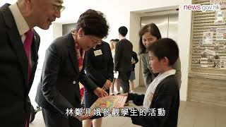Publication Date: 2019-05-28 | Video Title: 林鄭月娥訪啟德新發展區 (27.5.2019)
