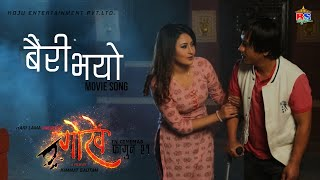 Bairi Bhayo- Gorkhe- Nepali Movie Song - RC Rimal | Rabindra Pratap Sen, Angel Shrestha, Arjun Gurung