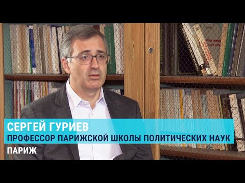 Гуриев, план Путина, будущее россиян | ИНТЕРВЬЮ