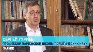 Гуриев, план Путина, будущее россиян   ИНТЕРВЬЮ