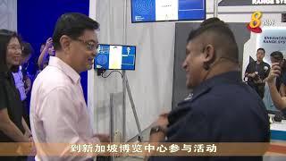 内政团队嘉年华展出最新高科技配备