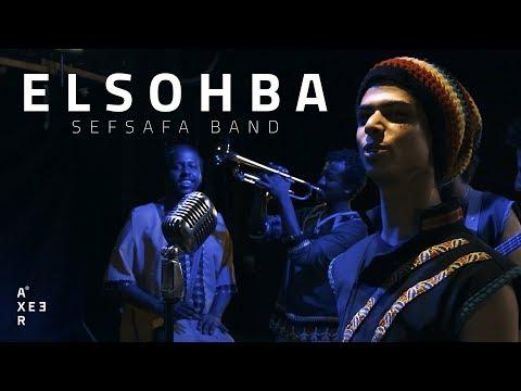 AXEER | El Sohba - Sefsafa Band I الصحبة - صفصافة باند