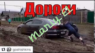 Дорога в Медведевском районе Марий Эл | Дороги России   испытание урал кроссовер вездеход