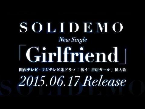 SOLIDEMO/Girlfriend (ドラマ『戦う!書店ガール』挿入歌)