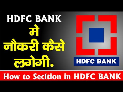 HDFC Banks jobs in India,jobs for fresher and experienced in private Banks,Hdfc banks jobs