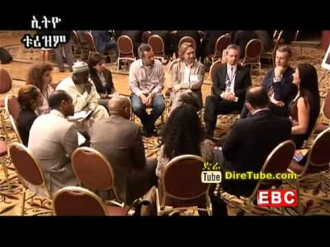 EthioTourism - Hotel Investment - Hotels in Ethiopia