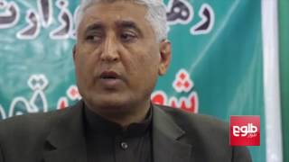 Abdullah Praises Helicopter Crash Victim / تقدیر عبدالله عبدالله از خدمات جنرال غوری