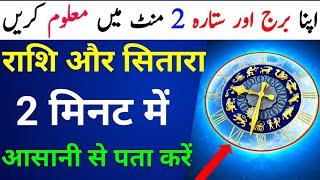 Pari Ki Taskheer Ka Amal || Pari Ki Hazari Ka Amal || Ek