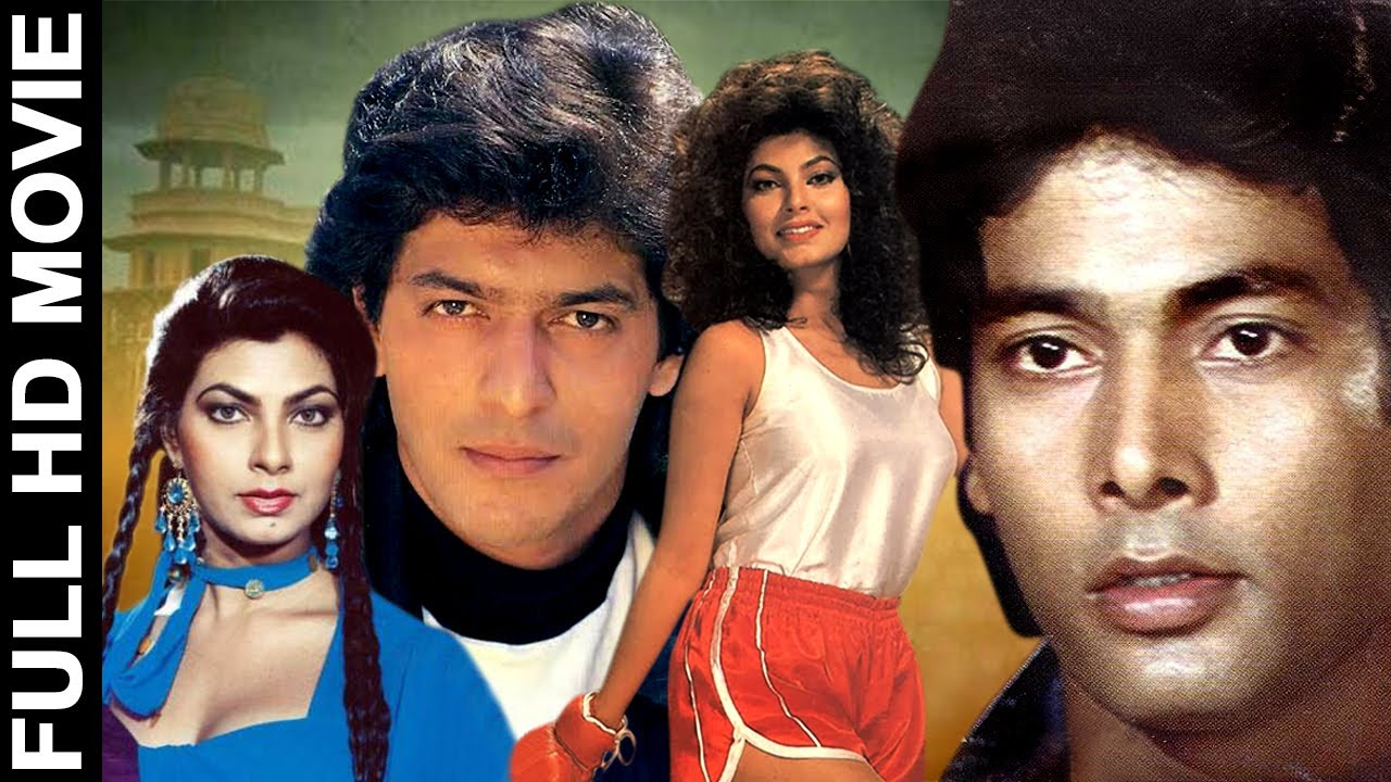 Paanch Paapi (1989) | पाँच पापी | Full Hindi Movie | Chunky Pandey, Kimi Katkar | Shibu Mitra