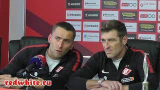 Массимо Каррера перед матчем Спартак - Тосно