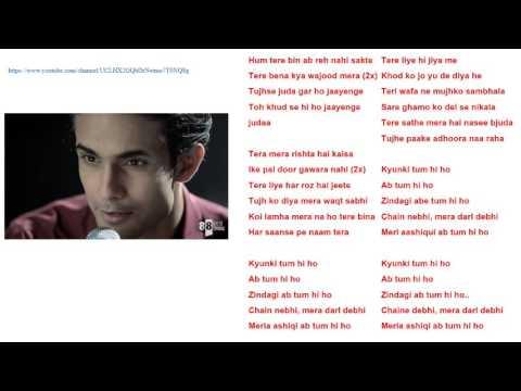 Tum Hi Ho Lirik Lagu Acoustic Cover Aakash Gandhi ft  Sanam Puri, Jonita Gandhi, & Samar Puri