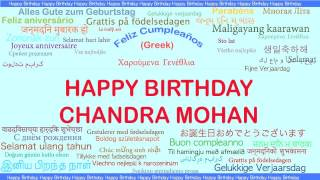 ChandraMohan   Languages Idiomas - Happy Birthday
