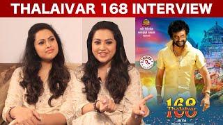 Thalaivar 168 Role இப்படி தான் கிடைச்சுது - Meena Exclusive Interview | Rajinikanth | Keerthi Suresh