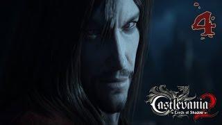 Прохождение Castlevania Lords of Shadow 2 - часть 4:В Преисподнюю...