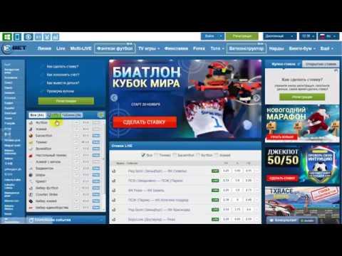 Букмекерская контора Liga Stavok для ставок на спорт онлайниз YouTube · Длительность: 4 мин28 с