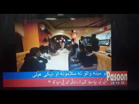 Nawabzada Imran Ahmed khan