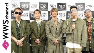 3月31日、史上最大級のファッションフェスタ「東京ガールズコレクション...