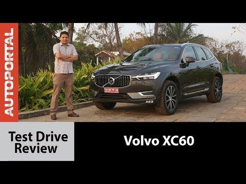 2017 VOLVO XC60 Test Drive Review - Autoportal