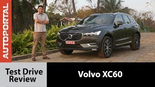 2017 VOLVO XC60 Test Drive Review - Autoportal